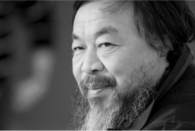 Aiweiwei Profile Picture